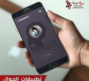 Android-App-Display-Mockup