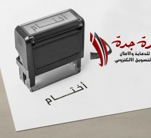 Free-Self-Inking-Rectangular-Rubber-Stamp-Mockup-PSD