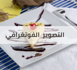 IMG_6657 copy