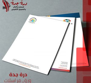 Letterhead_Group-800x800