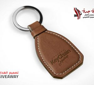 Stitched-Leather-Keychain-Metal-Ring-PSD-Mockup