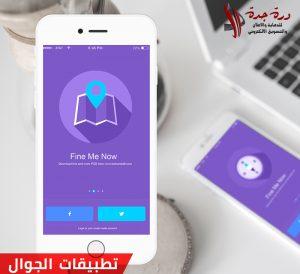 iOS-App-Showcase-Mockup-PSD-1