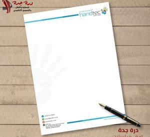 letterhead_web_images4