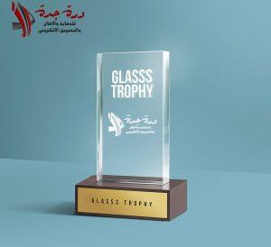 xGlass-Trophy-PSD-Mockup-1500x1125.jpg.pagespeed.ic.2ywY9Zxvet